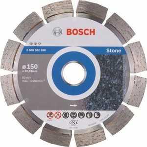 Диск алмазный Bosch 150х22.2 мм Expert for Stone (2.608.602.590)
