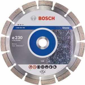 Диск алмазный Bosch 230х22.2 мм Expert for Stone (2.608.602.592) круг алмазный bosch expert for stone 230x22 сегмент 2 608 602 592