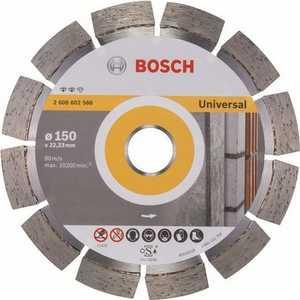 Диск алмазный Bosch 150х22.2 мм Expert for Universal (2.608.602.566) 1000pcs universal viton oring seals gb3 100 asnu08c for universal bosch fuel injection injector ay o2012