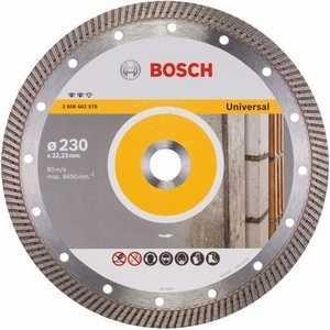 Диск алмазный Bosch 230х22.2 мм Expert for Universal Turbo (2.608.602.578)