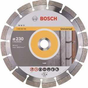 Диск алмазный Bosch 230х22.2 мм Expert for Universal (2.608.602.568)