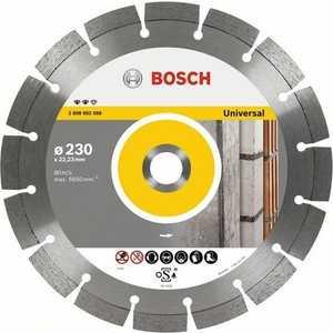 Диск алмазный Bosch 300х22.2 мм Expert for Universal (2.608.602.569)