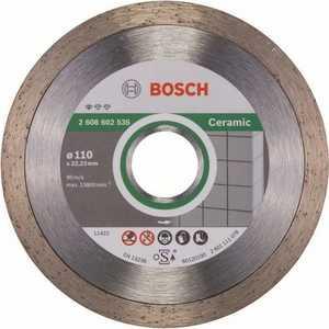 Диск алмазный Bosch 110х22.2 мм Standard for Ceramic (2.608.602.535)