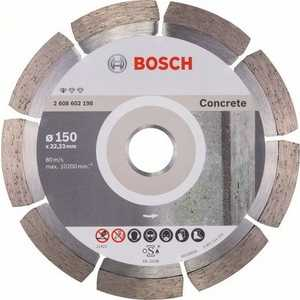 Диск алмазный Bosch 150х22.2мм Standard for Concrete (2.608.602.198) диск алмазный champion 350х25 4мм concrete crunch c1603