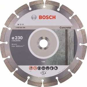 Диск алмазный Bosch 230х22.2 мм Standard for Concrete (2.608.602.200)