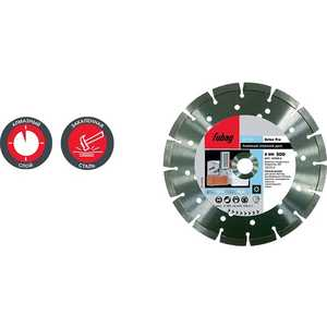 Диск алмазный Fubag 125х22.2мм Beton Pro (10125-3) диск алмазный fubag 140х30мм beton pro 58049 5