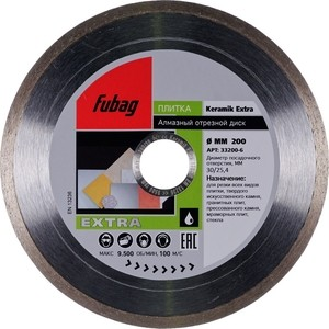 Фотография товара диск алмазный Fubag 200х30/25.4мм Keramik Extra (33200-6) (380596)