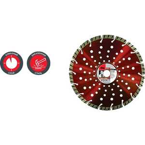 Диск алмазный Fubag 125х22.2мм Stein Pro (11125-3) литой диск yamato hoshi y7218 7x17 5x114 3 et47 66 1 mgmfp