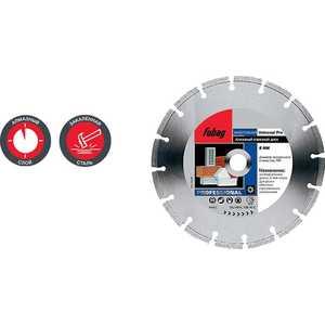 Диск алмазный Fubag 230х22.2мм Universal Pro (12230-3) диск алмазный fubag 140х30мм beton pro 58049 5
