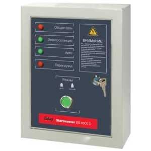 АВР Fubag StartMaster BS 6600 D 400V (838221) fubag fb350 400v