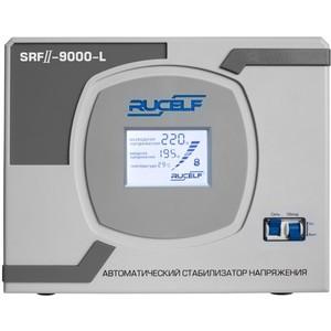 Стабилизатор напряжения RUCELF SRFII- 9000-L rucelf sdw ii 9000 l