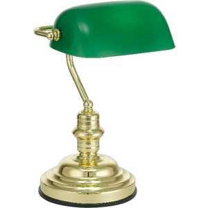 все цены на Настольная лампа Eglo 90967 онлайн