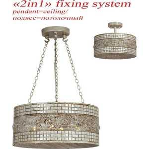 цена на Потолочный светильник Favourite 1303-4PC