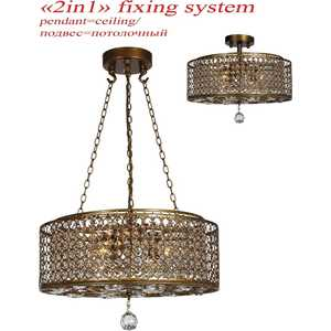 Потолочный светильник Favourite 1304-4PC бра leds c4 lazo 05 1304 g8 55