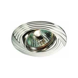 Точечный светильник Novotech 369612