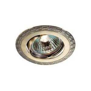 все цены на Точечный светильник Novotech 369615 онлайн