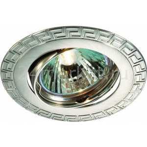 Точечный светильник Novotech 369618