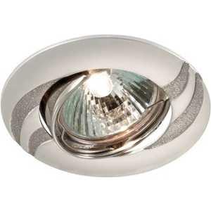 Точечный светильник Novotech 369622