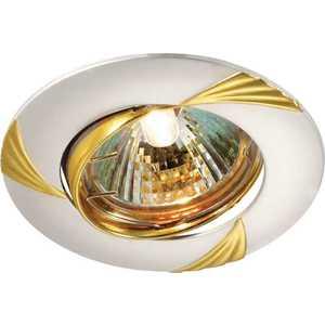 Точечный светильник Novotech 369629 точечный светильник novotech 370096