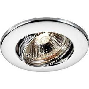 Точечный светильник Novotech 369693