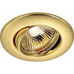 Точечный светильник Novotech 369695