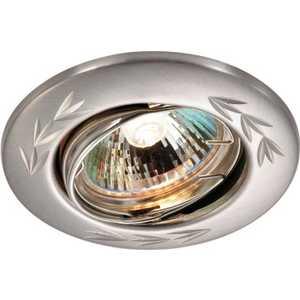 Точечный светильник Novotech 369698