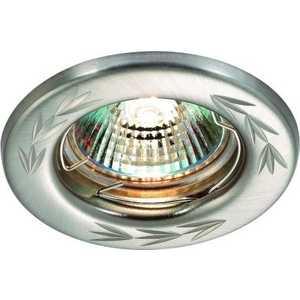 Точечный светильник Novotech 369707