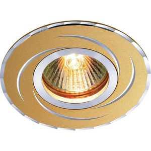 Точечный светильник Novotech 369769 novotech 369769
