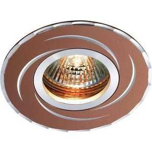 Точечный светильник Novotech 369770
