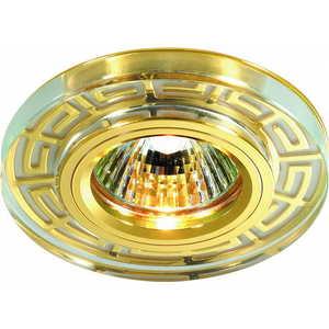 Точечный светильник Novotech 369583 встраиваемый спот точечный светильник novotech maze 369583