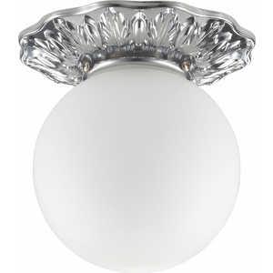 все цены на Точечный светильник Novotech 369978 онлайн