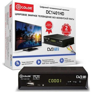 все цены на Тюнер DVB-T2 D-Color DC1401HD онлайн