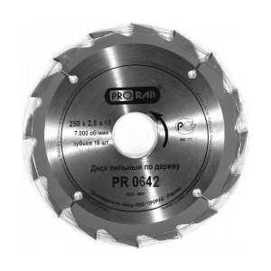 Диск пильный Prorab 250х16мм 40зубьев (PR0642) диск пильный hitachi 335х30мм 40зубьев tct saw blade 752477