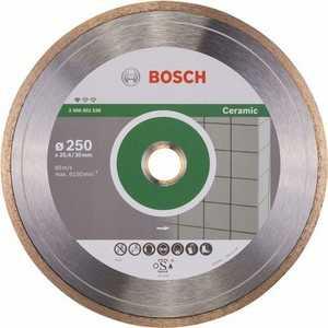 Диск алмазный Bosch 250х30/25.4мм Standard for Ceramic (2.608.602.539)