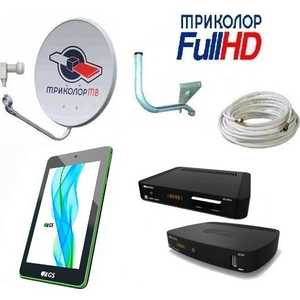 Комплект спутникового ТВ Триколор GS-E501 Full HD + GS-C591 на 2 ТВ + планшет GS-700 - Европа