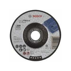 Диск отрезной Bosch 125х22.2х2.5мм Best for Metal (2.608.603.527)