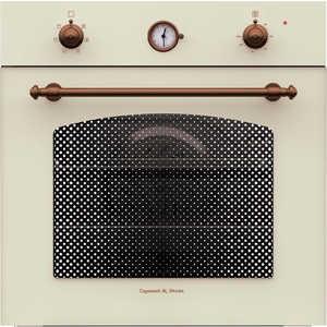 Электрический духовой шкаф Zigmund-Shtain EN 107.611 X