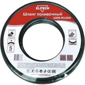 Шланг Elitech 1/2 (13мм) 25м (1005.001100) шланг c комплектом насадок премиум d1 2 25м грин бэлт