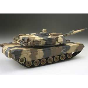 Танк Pilotage ''Abrams'', р/у, (1:24), пустынный, ИК пушка RC8127