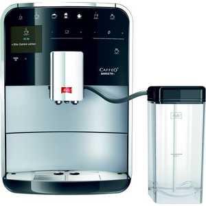 Кофе-машина Melitta Caffeo Barista T F 730-101