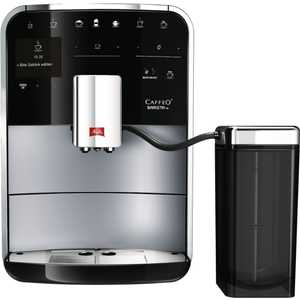 Кофе-машина Melitta Caffeo Barista TS F 750-101