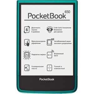 Электронная книга PocketBook 650 Emerald (PB650-C-RU)