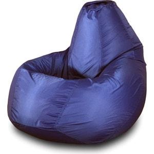 Кресло-мешок Груша Пазитифчик БМО1 синий