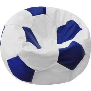 Кресло-мешок Мяч Пазитифчик Бмэ7 бело-синий мягкие кресла пазитифчик мешок мяч экокожа 90х90