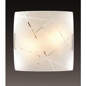 Потолочный светильник Sonex 2144 светильник 2144 vasto sonex 951399