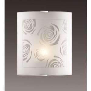 Настенный светильник Sonex 1229/M