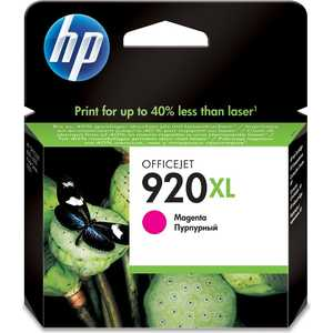 Картридж HP CD973AE service station for hp officejet 7000 6000 6500 7500a hp7000 hp6000 clean ink pump unit