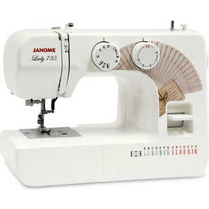 Швейная машина Janome Lady 735 швейная машинка janome sew mini deluxe
