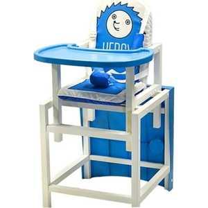 Стульчик для кормления Babys Hedgy синий