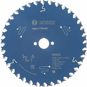 Диск пильный Bosch 165х20мм 36зубьев Expert for Wood (2.608.644.023)